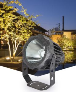den-led-hat-cot-30w-chieu-diem-spotlight-ngoai-troi-chong-nuoc-ip66-dl-rcc03-1