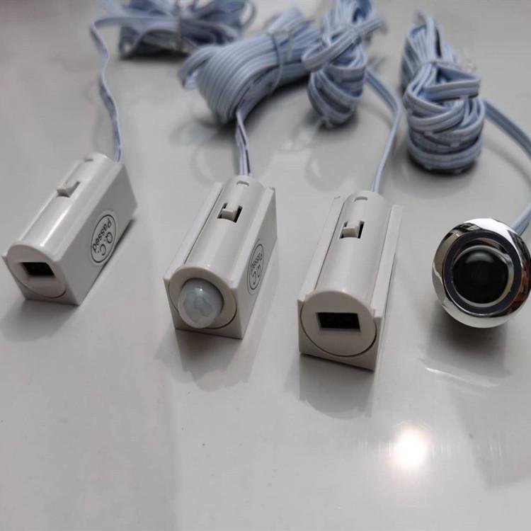 Công tắc cảm biến chuyển động đèn led 12v tủ bếp cao cấp DL-HW-V01P full mẫu